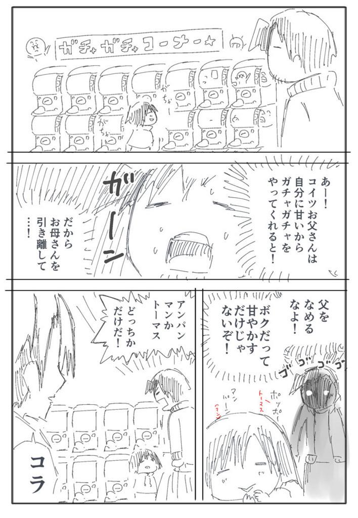 f:id:haru_hara:20171108225414j:plain
