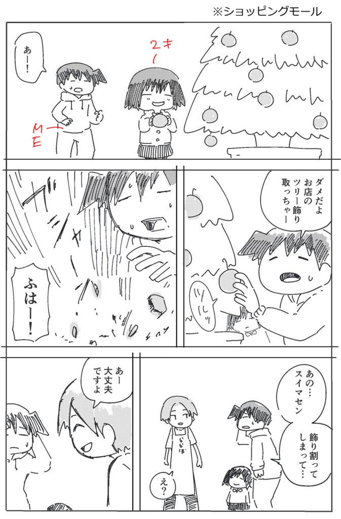 f:id:haru_hara:20171109210239j:plain