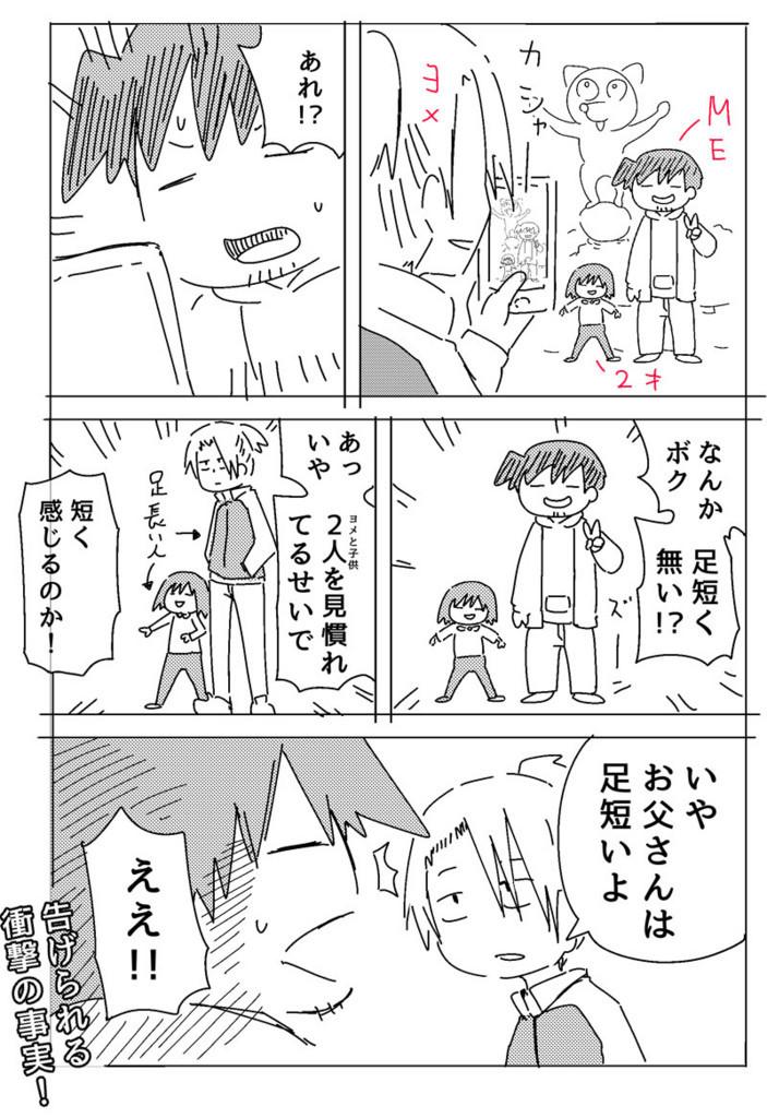 f:id:haru_hara:20171111174137j:plain