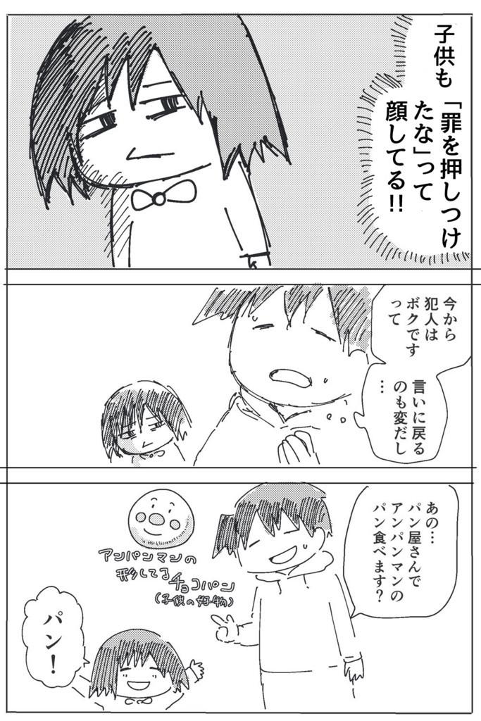 f:id:haru_hara:20171111211812j:plain