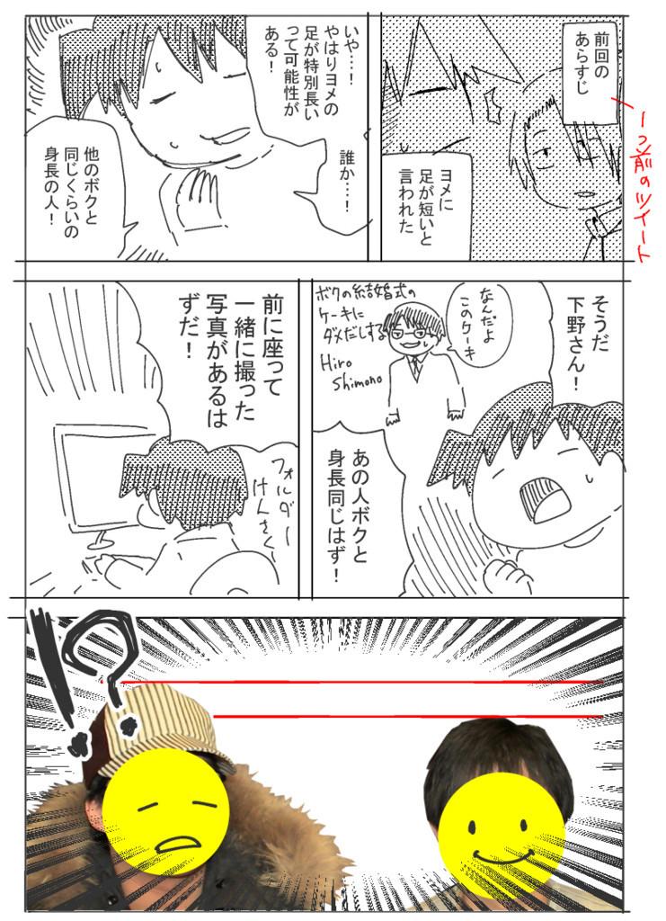 f:id:haru_hara:20171111221542j:plain