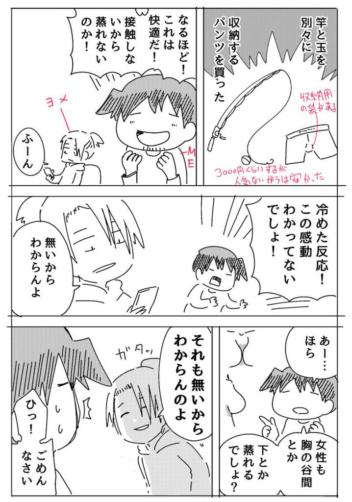 f:id:haru_hara:20171112110224j:plain