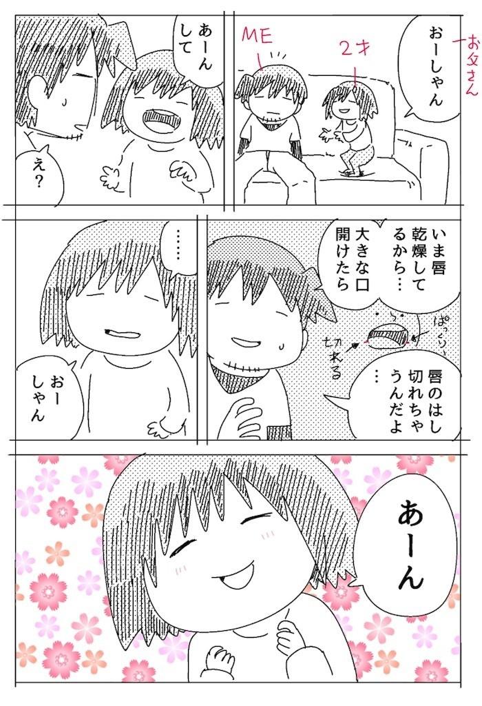 f:id:haru_hara:20171112145100j:image