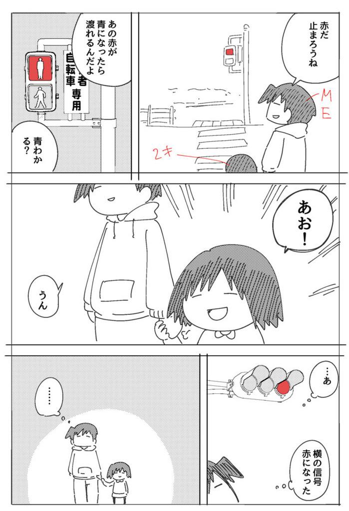 f:id:haru_hara:20171113020455j:plain
