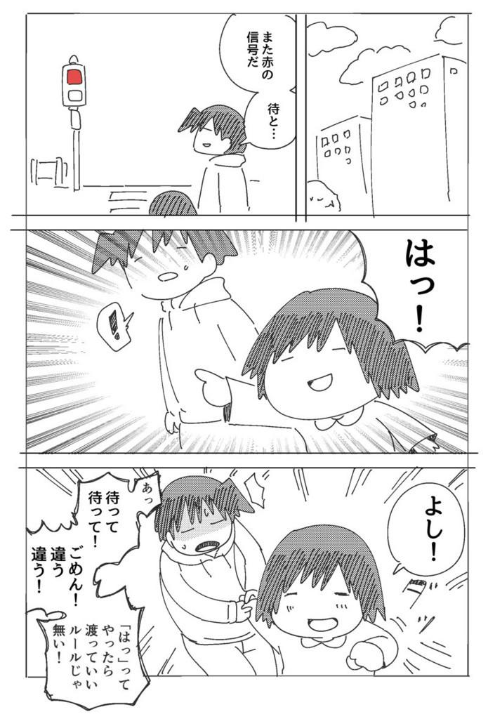 f:id:haru_hara:20171113021357j:plain