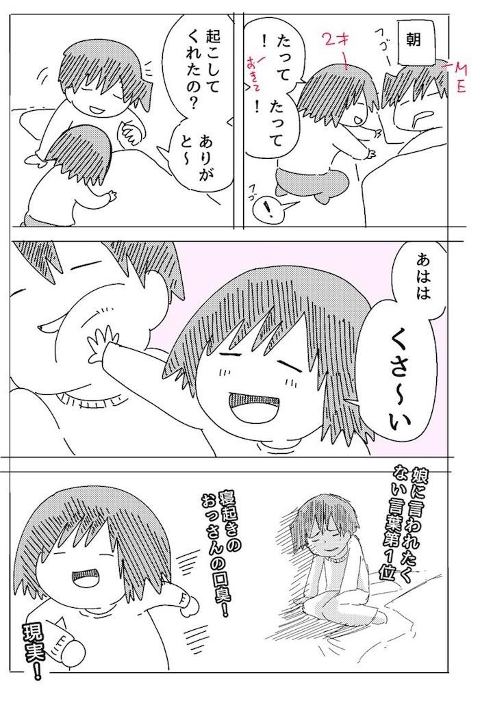 f:id:haru_hara:20171114160320j:image