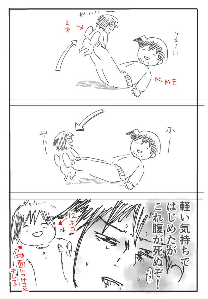 f:id:haru_hara:20171115131132j:plain