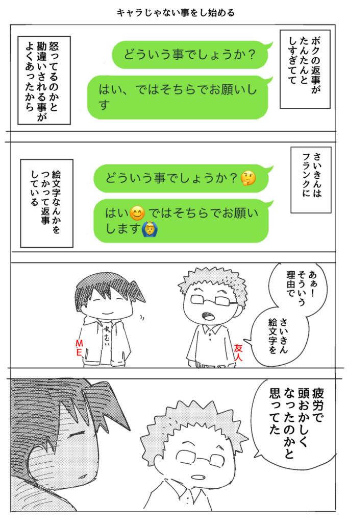 f:id:haru_hara:20171116171835j:plain