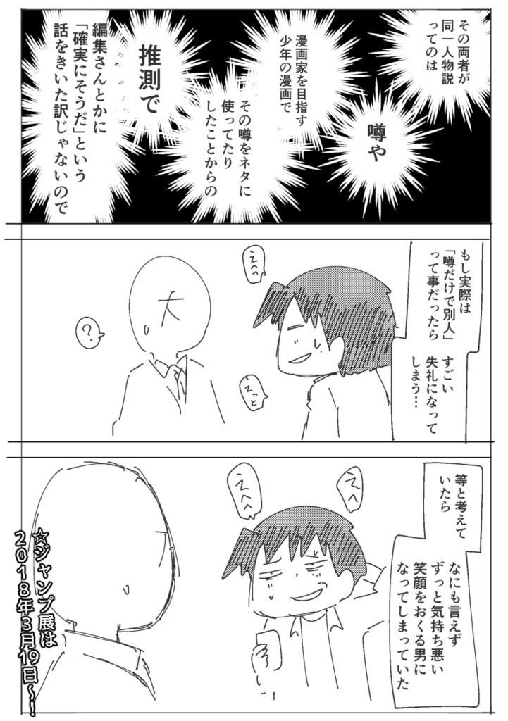 f:id:haru_hara:20171116224024j:plain