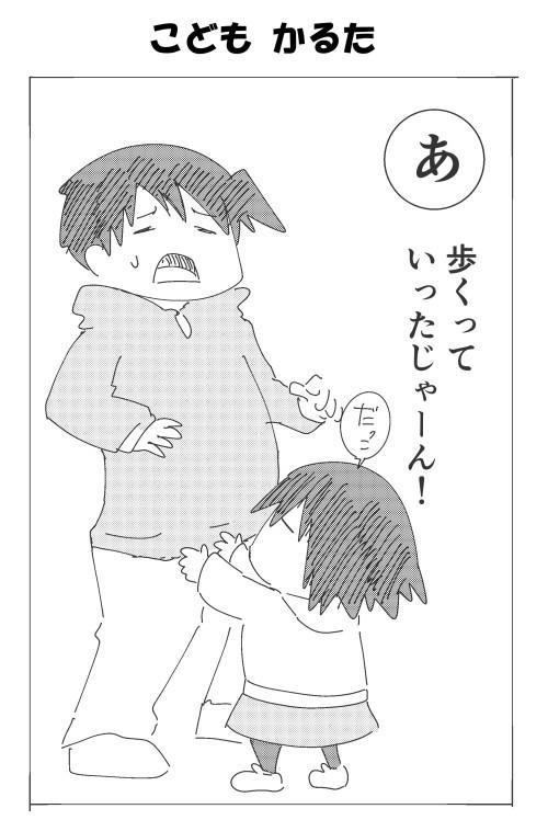 f:id:haru_hara:20171119162349j:plain