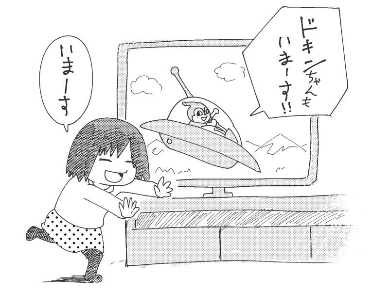 f:id:haru_hara:20171120175004j:plain