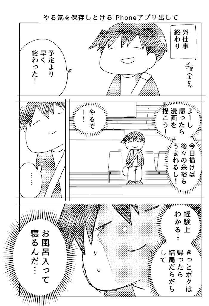 f:id:haru_hara:20171123175733j:image