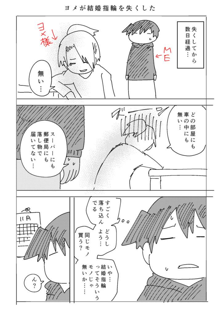 f:id:haru_hara:20171201213846j:plain