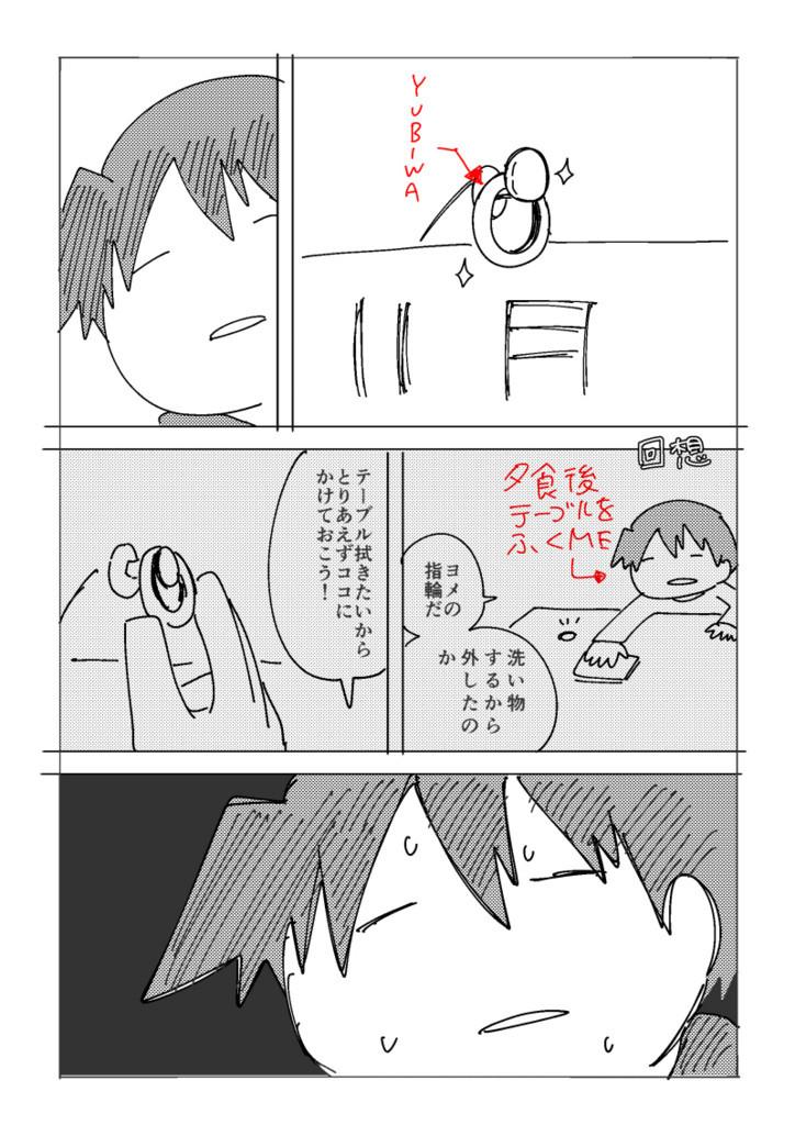 f:id:haru_hara:20171201213859j:plain