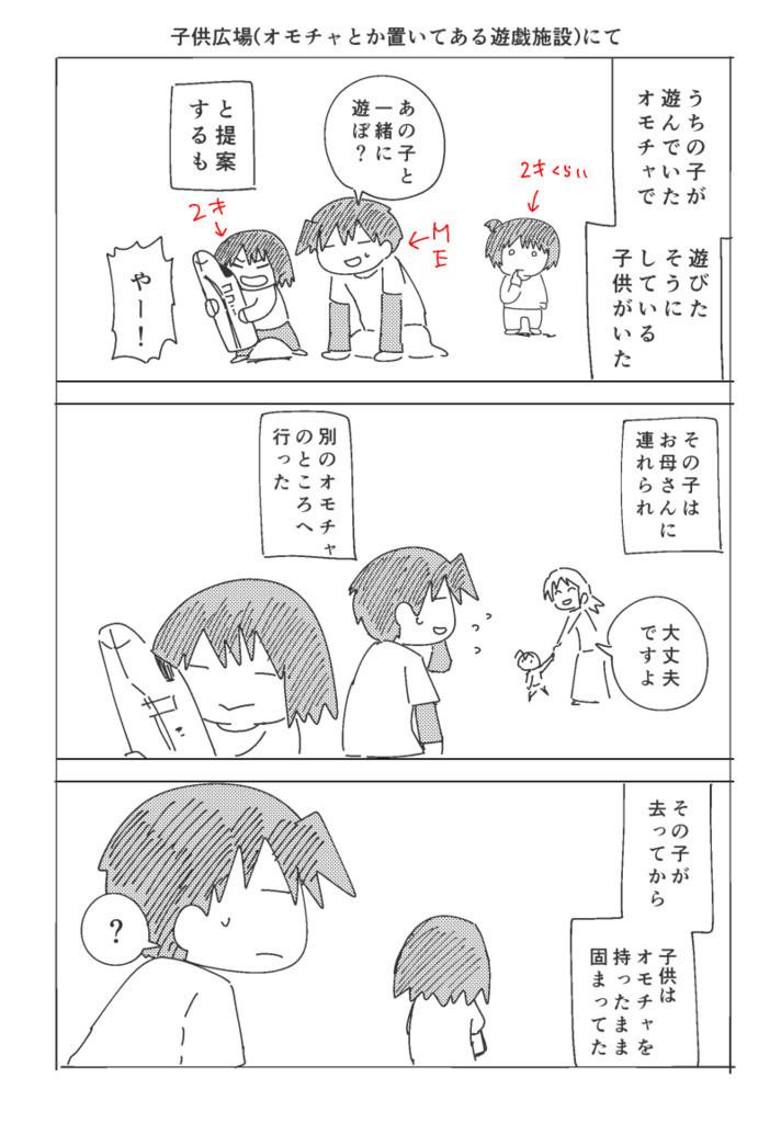 f:id:haru_hara:20171202220828j:plain