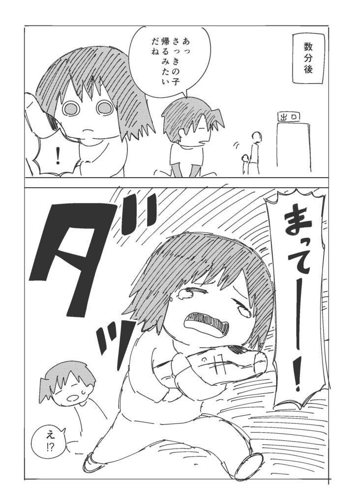 f:id:haru_hara:20171202220841j:plain