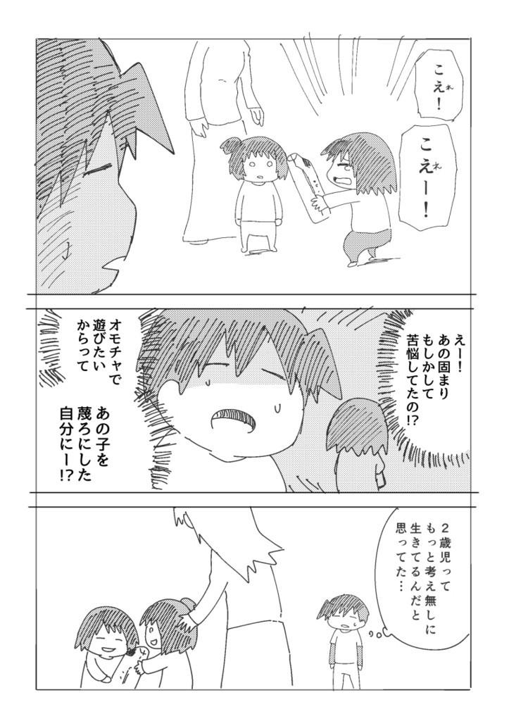 f:id:haru_hara:20171202220856j:plain