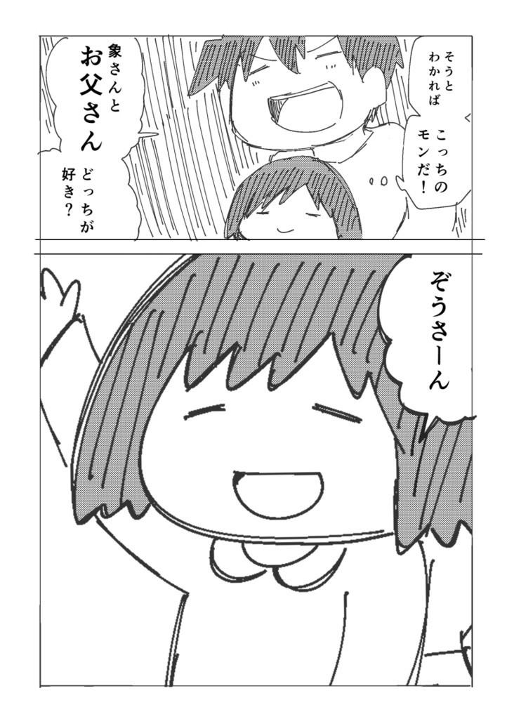 f:id:haru_hara:20171220212621j:plain