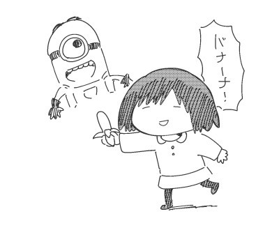 f:id:haru_hara:20171226185213j:plain