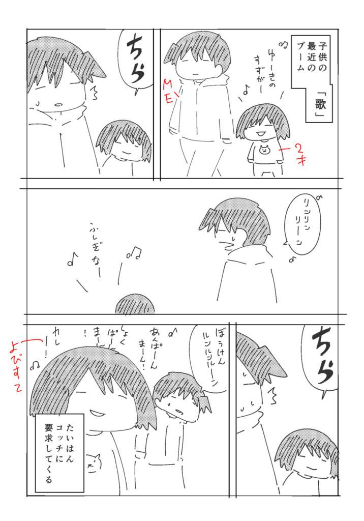 f:id:haru_hara:20180113134347j:plain