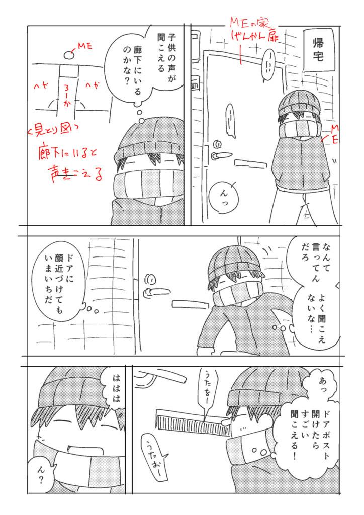 f:id:haru_hara:20180204203700j:plain