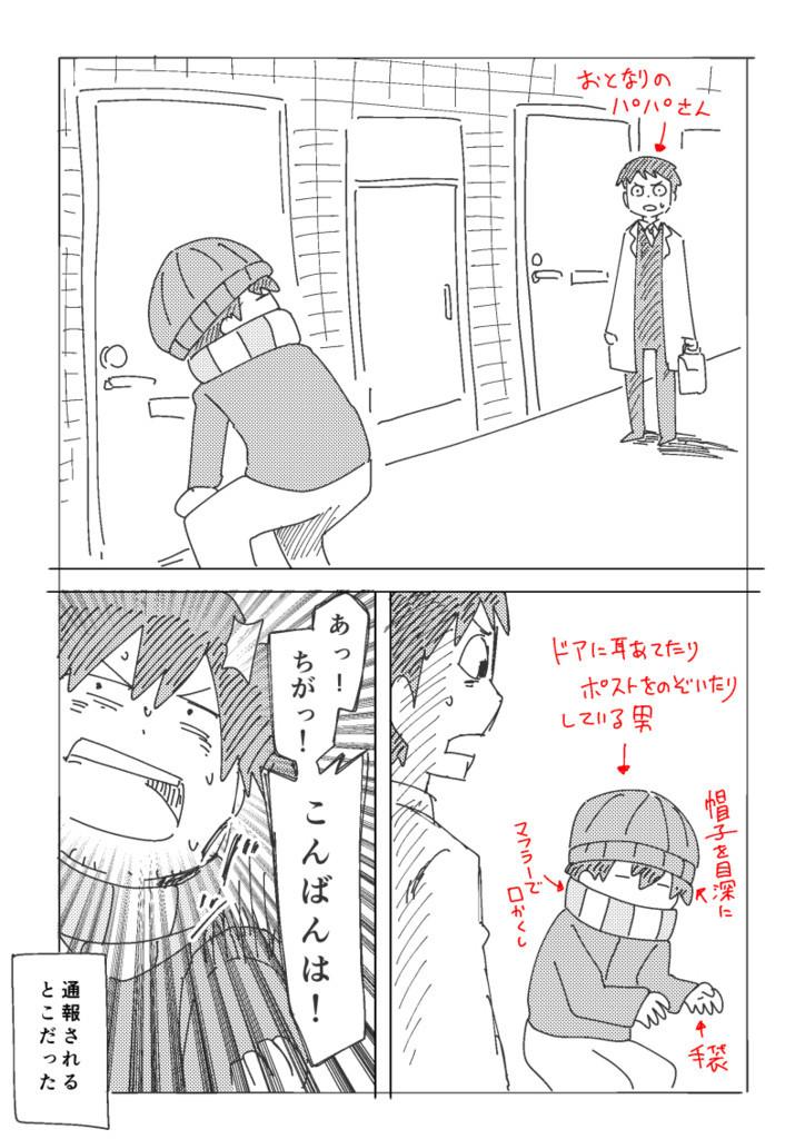 f:id:haru_hara:20180204203710j:plain