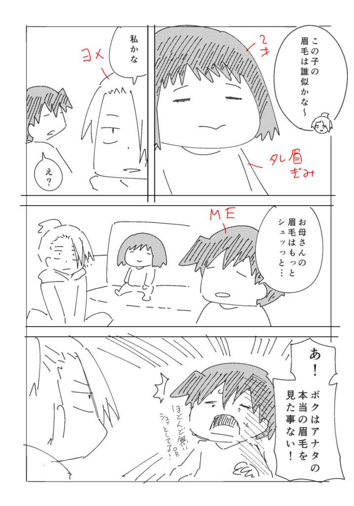 f:id:haru_hara:20180207200757j:plain