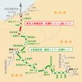 長野 おすすめ 観光 12-1