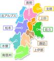 長野 おすすめ 観光 6