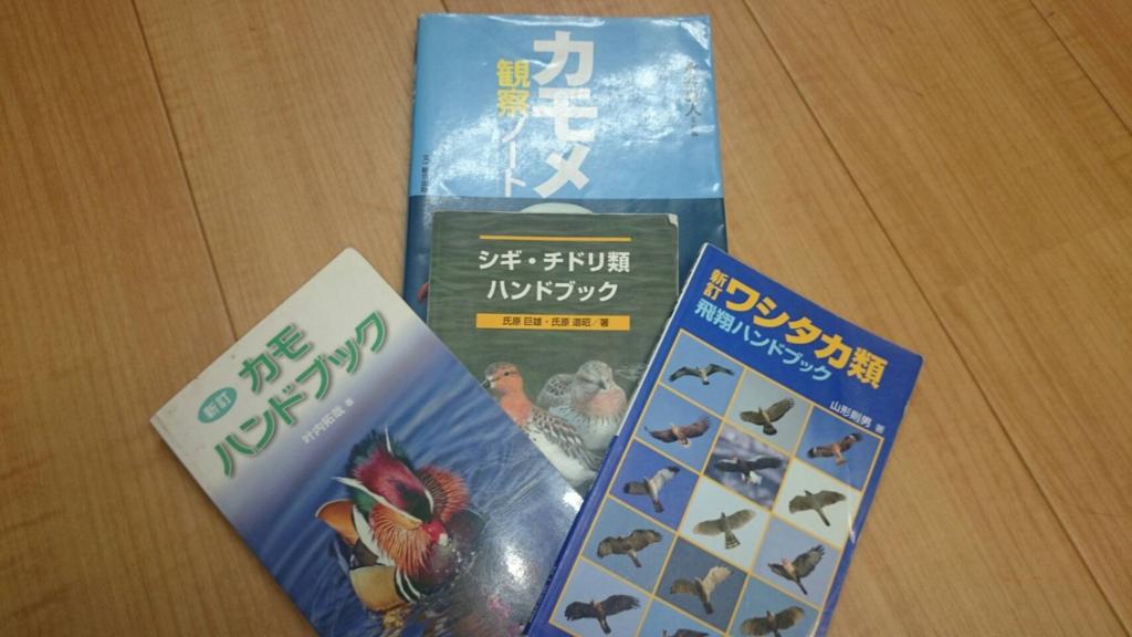f:id:haru_hobby:20170215150701j:plain