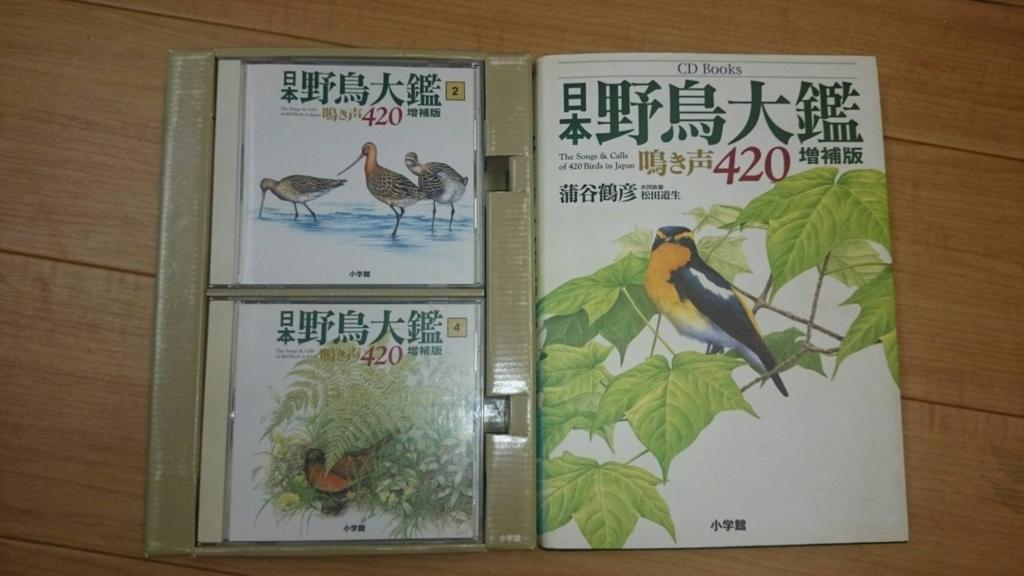f:id:haru_hobby:20170215150733j:plain