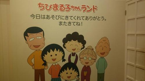 f:id:haru_hobby:20170328171356j:plain