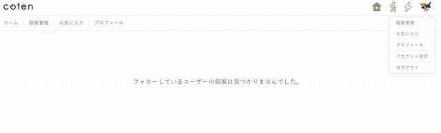 f:id:haru_hobby:20170621142154j:plain