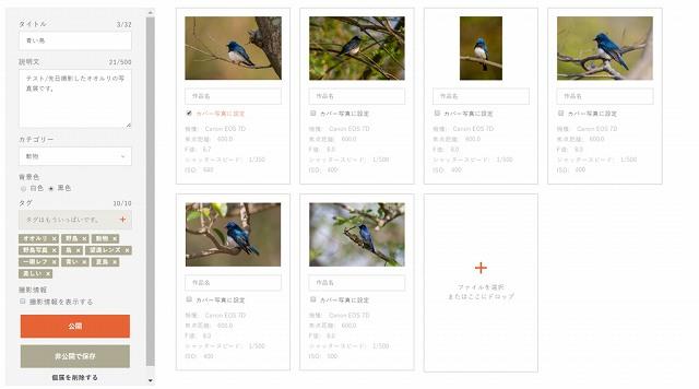 f:id:haru_hobby:20170621142224j:plain