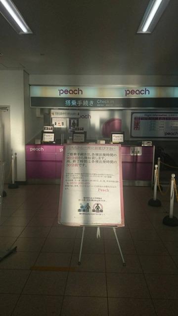 f:id:haru_hobby:20170621213230j:plain