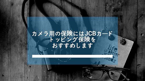 f:id:haru_hobby:20170712193002j:plain