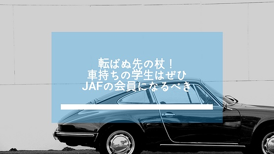 f:id:haru_hobby:20170712193047j:plain