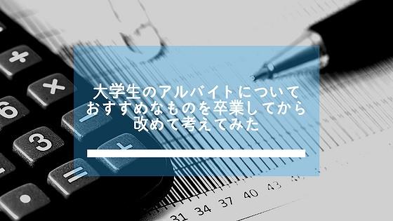 f:id:haru_hobby:20170712193126j:plain