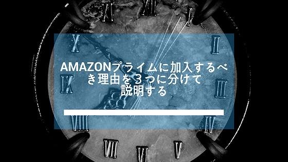 f:id:haru_hobby:20170712193155j:plain