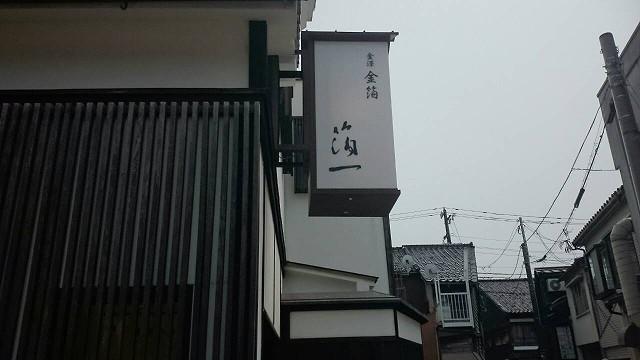 f:id:haru_hobby:20170728032602j:plain