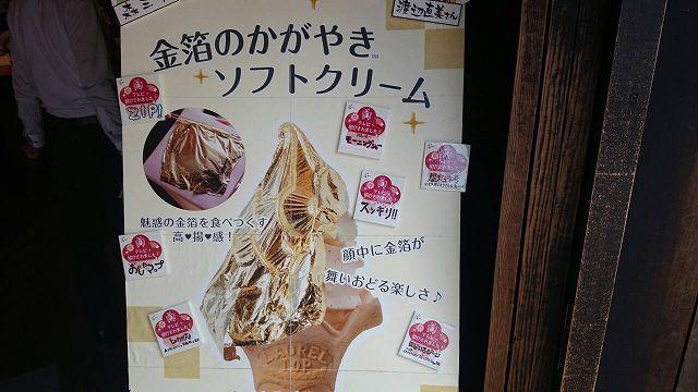f:id:haru_hobby:20170728032647j:plain