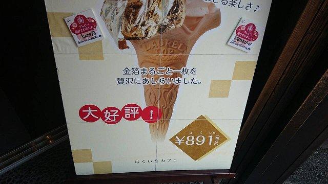 f:id:haru_hobby:20170728032702j:plain