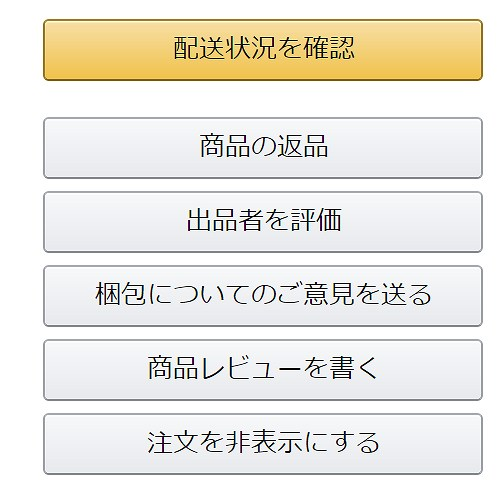 f:id:haru_hobby:20170802013741j:plain