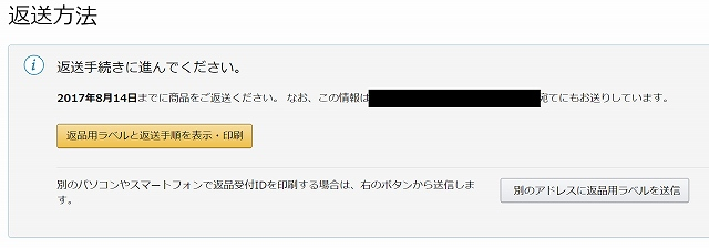 f:id:haru_hobby:20170802013941j:plain