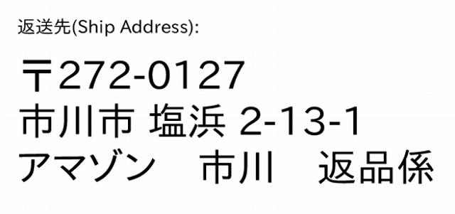 f:id:haru_hobby:20170802014001j:plain