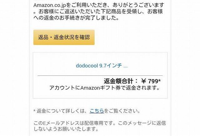 f:id:haru_hobby:20170802014046j:plain