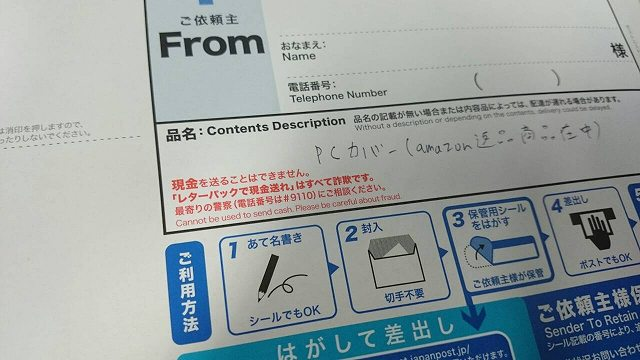 f:id:haru_hobby:20170802014306j:plain
