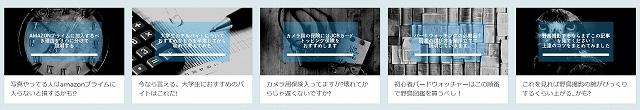 f:id:haru_hobby:20170802034218j:plain