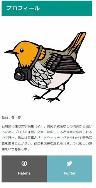 f:id:haru_hobby:20170802034241j:plain