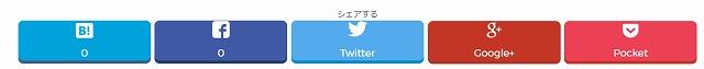 f:id:haru_hobby:20170802034320j:plain